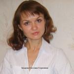 ДОСУГ Захарова