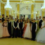Акцент Пушкинский бал в Константиновском Дворце