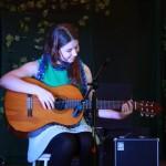Гитара Коробкина Кристина